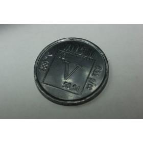 Wanad (moneta) 99,8% - 2,7g