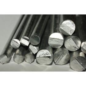 Aluminium (Pręt) 99% - 50mm x 10mm