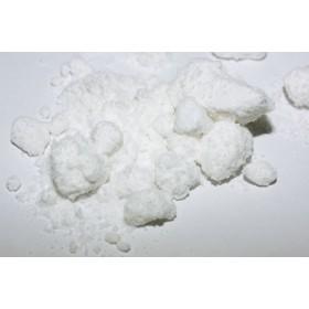 Siarczan galu(III) 99,99% - 10g