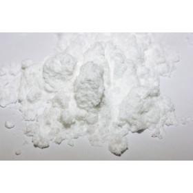 Cytrynian ołowiu(II) - 100g