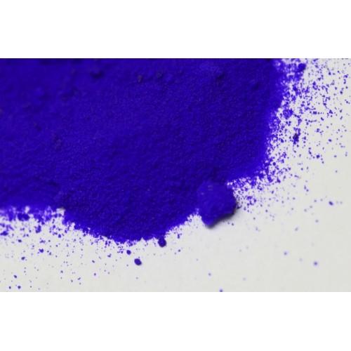 Chlorek heksaaminoniklu(II) - 10g