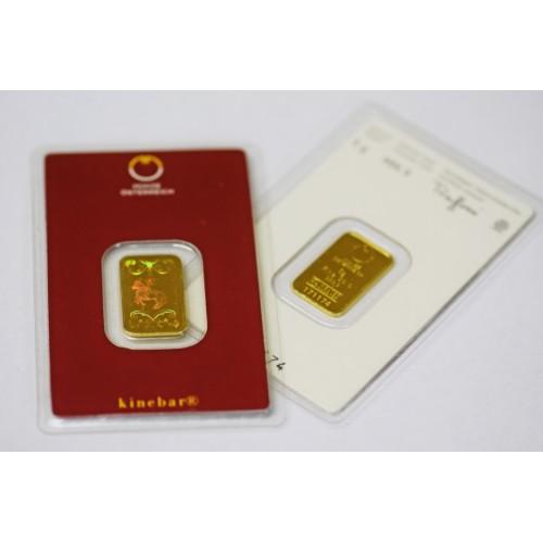 Złoto (sztabka) 99,99% - 5g