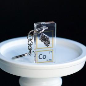 Kobalt brelok do kluczy