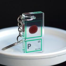 Fosfor brelok do kluczy